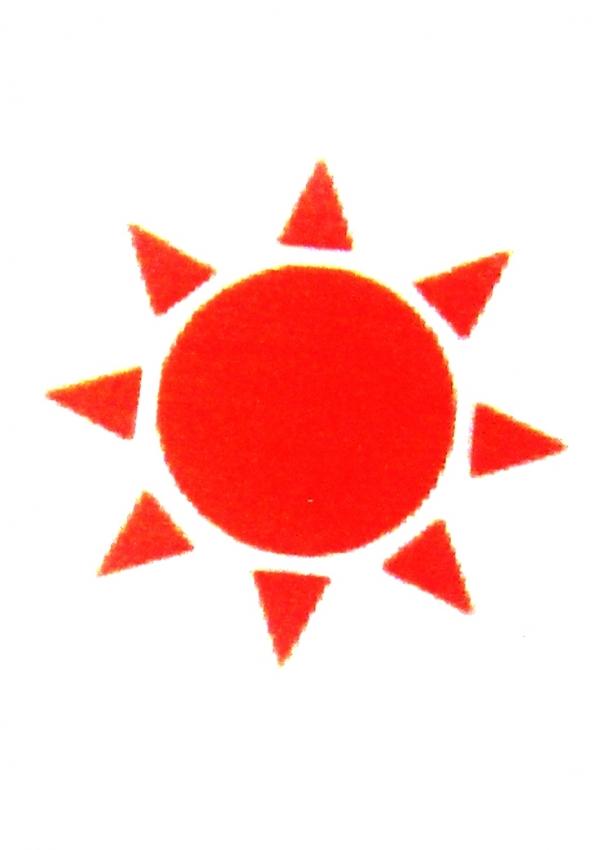 太陽の画像 p1_34
